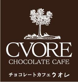 chocolatecafe cvore
